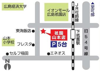 祇園山本店への地図