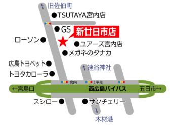 廿日市店への地図