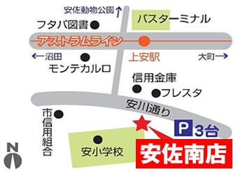 上安店への地図
