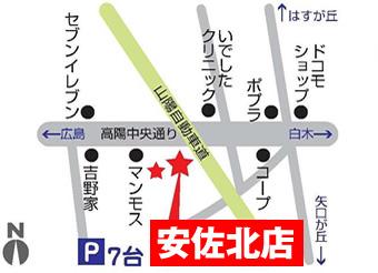 高陽店への地図