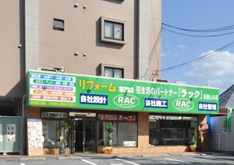 祇園山本店外観